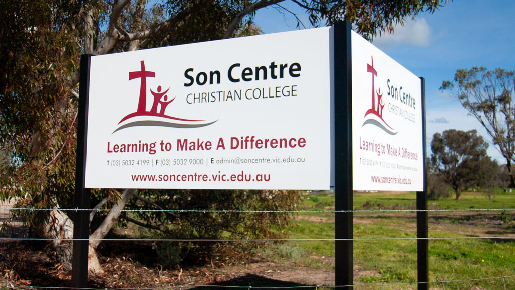 Custom manufactured school entrance sign in country Australia.